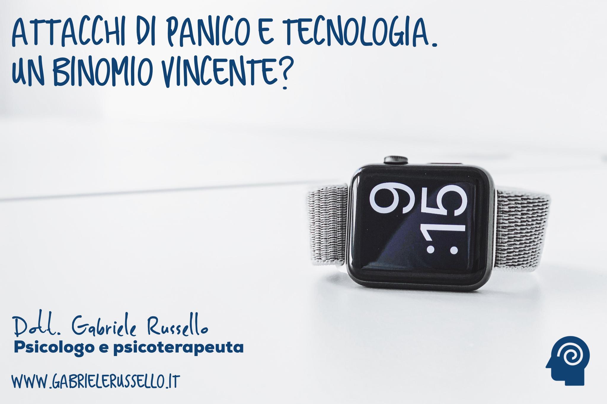 Attacchi di panico e tecnologia
